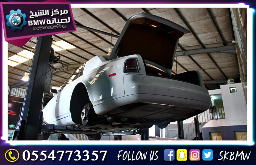 اصلاح جلنط الفرامل لسيارات الروز رايز
