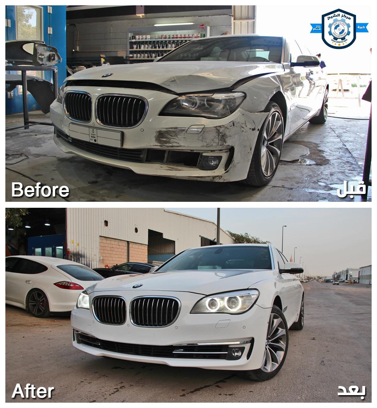 تعديل واجه امامية BMW