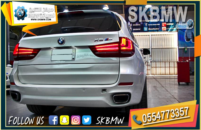 الصيانة الدورية لسيارات BMW