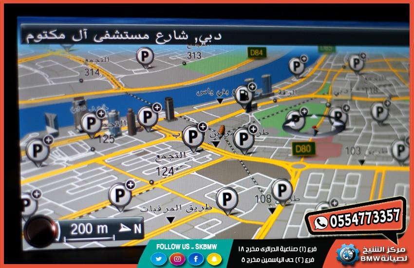 تحديث خرائط بي ام دبليو 2019