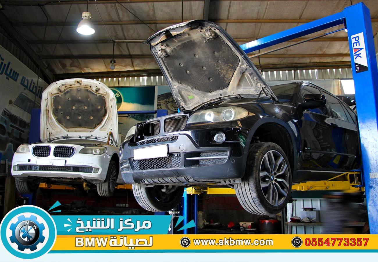 مركز صيانة BMW