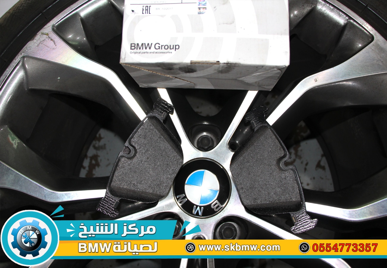 صيانة سيارات BMW