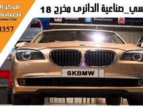 مركز الشيخ فرع مخرج 18